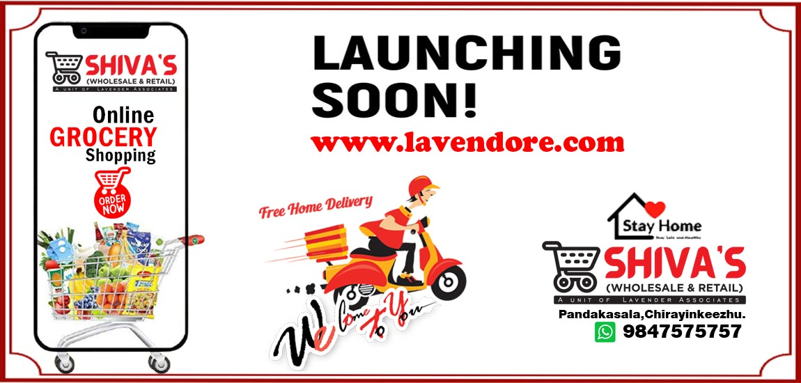 Launching soon marketing store template. Coming soon announcement flyer banner